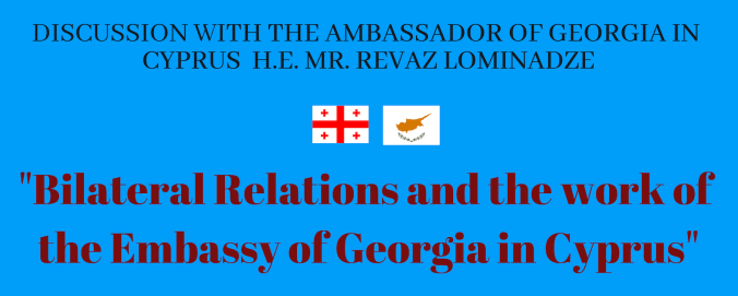 Ambassador Series_ Georgia