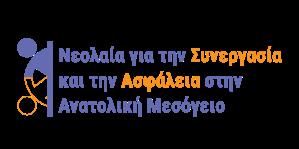 Logo_Logo_GR_orange